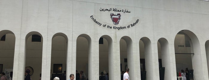 Embassy of the Kingdom of Bahrain is one of Global Workallholics Unified.
