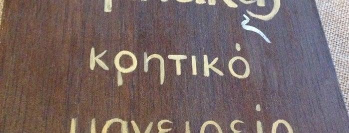 Άμπακας is one of places...
