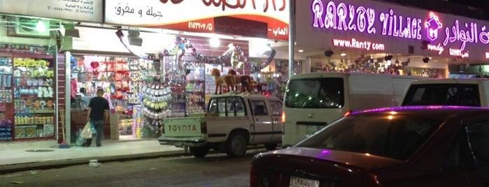 شارع السويلم is one of B❤️'ın Kaydettiği Mekanlar.