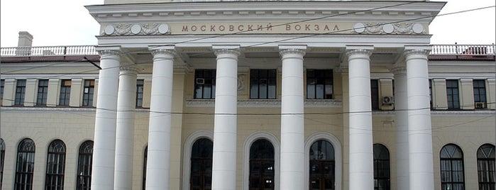 Московский вокзал is one of Тула-Алексин.