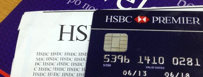 HSBC is one of Leo'nun Beğendiği Mekanlar.