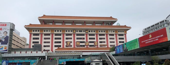 Bollywood Cafe宝莱坞印度餐厅 is one of Shenzhen.