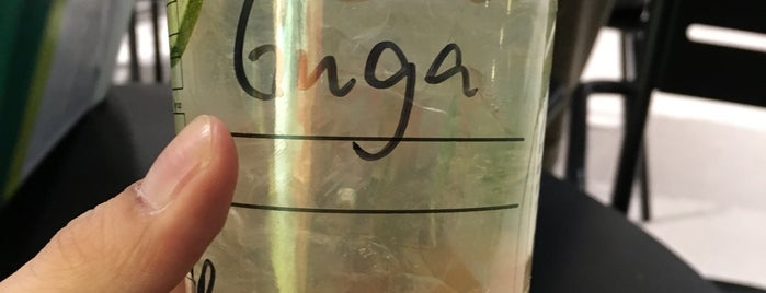 Starbucks is one of Locais curtidos por Gustavo.