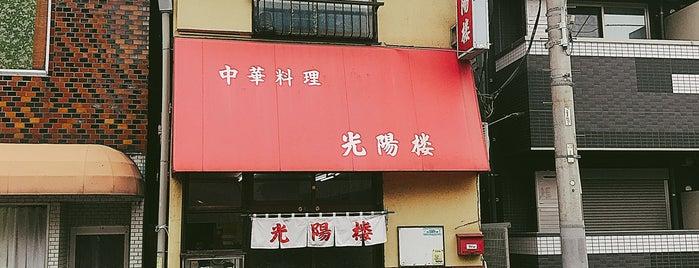 光陽楼 is one of 東上線方面.