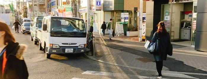斉藤酒場 is one of Lugares guardados de Hide.