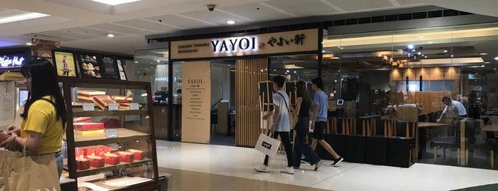Yayoi is one of Shank : понравившиеся места.