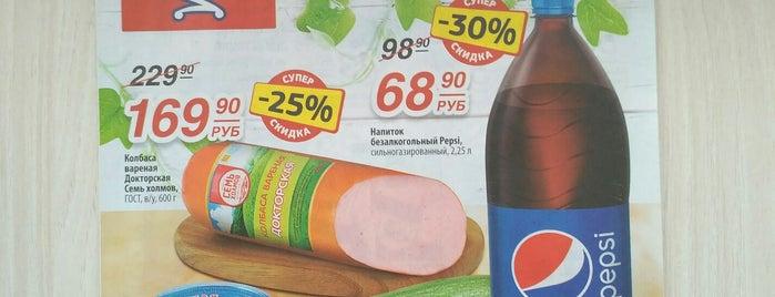 Супермаркет ДА! is one of Orte, die Людмила gefallen.
