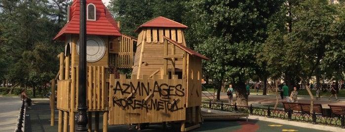 Детский городок is one of Avdeec : понравившиеся места.