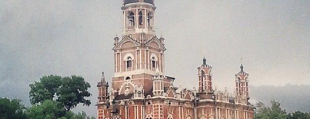Ново-Никольский собор is one of Lugares favoritos de Marina.