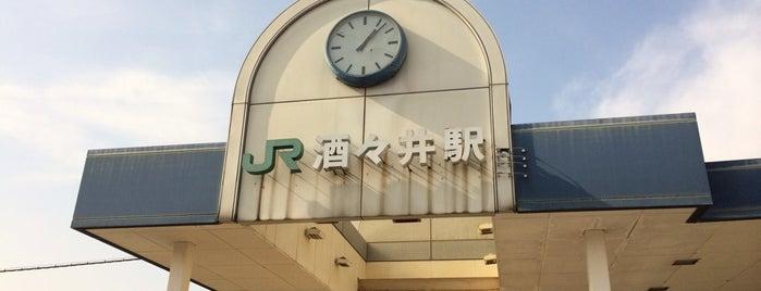 Shisui Station is one of JR 키타칸토지방역 (JR 北関東地方の駅).