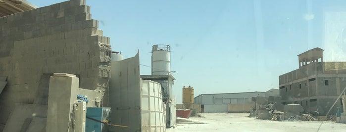 محلات الرخام والسراميك is one of สถานที่ที่ Rabih ถูกใจ.