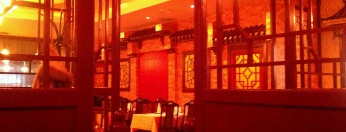 Китайский ресторан is one of Ту ду.