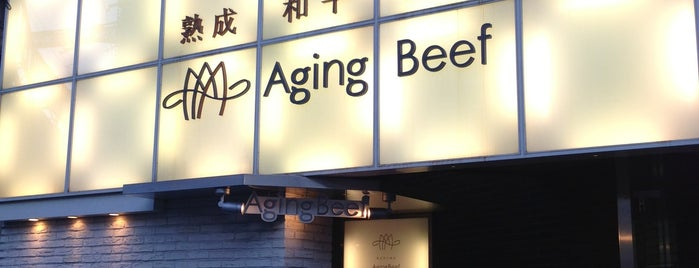 Aging Beef is one of 東京ココに行く! Vol.42.