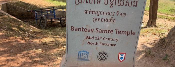 Banteay Samre is one of Siem Reap.