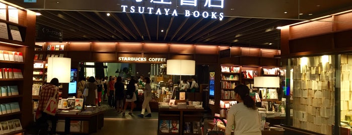 Tsutaya Books is one of Lieux qui ont plu à モリチャン.