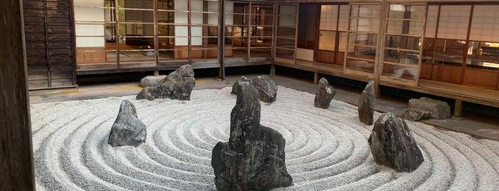 漢陽寺 is one of Mirei Shigemori 重森三玲.
