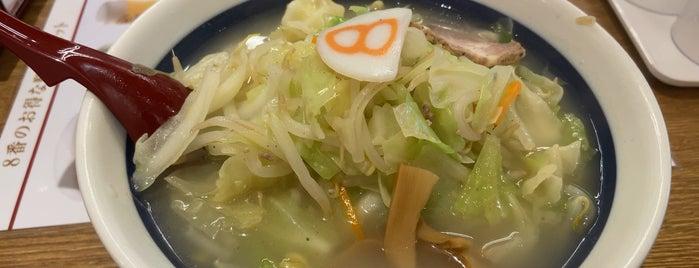 Hachiban Ramen is one of CCWonline2勝手に美味店.