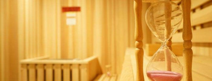 Yu Spa is one of Orte, die Lori gefallen.