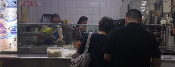 Tian Jin Fong Kee is one of Singapore.