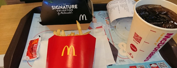 McDonald's is one of Marisa'nın Beğendiği Mekanlar.