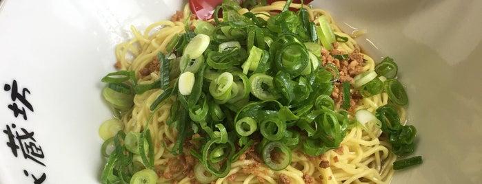 汁なし担々麺 武蔵坊 上八丁堀店 is one of 汁なし担々麺.