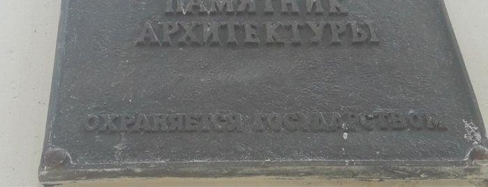 Южный вход ВДНХ is one of Orte, die Julia gefallen.