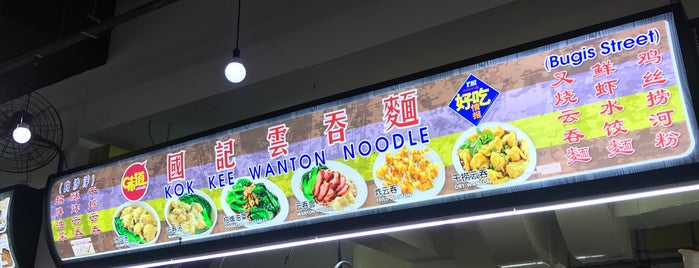 Kok Kee Wanton Noodle is one of To eat - Singapore.