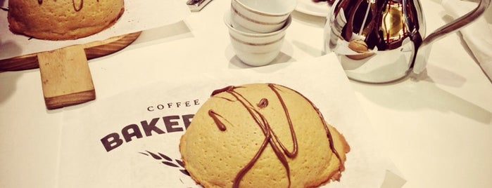Baker & More is one of UAE: Dining & Coffee.