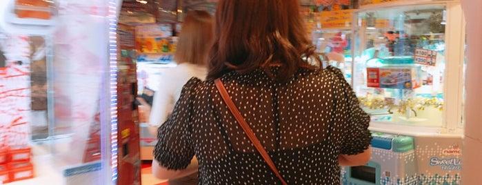 ユーズランド 高岡店 is one of REFLEC BEAT colette設置店舗@北陸三県.