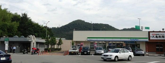 姫路SA is one of Lugares favoritos de Shigeo.