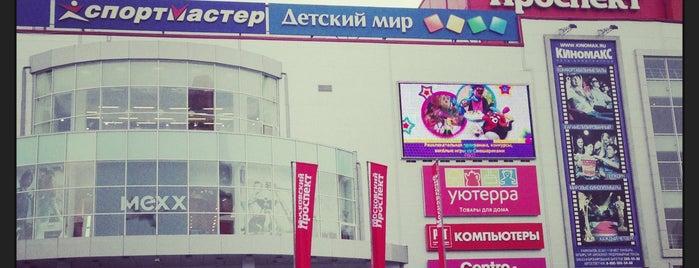 ТРЦ «Московский проспект» is one of Shop, mall, boutique.