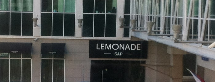 Lemonade Bar is one of Летние веранды в ресторанах Москвы.