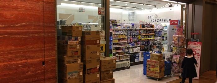 7-Eleven is one of Orte, die ZN gefallen.