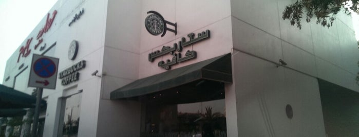 Starbucks is one of Dubai Food.