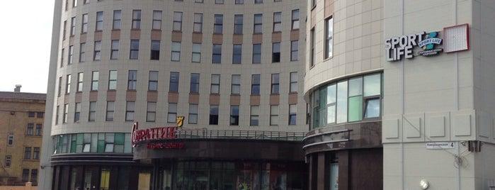 БЦ «Собрание» is one of สถานที่ที่ Alexandra Zankevich ✨ ถูกใจ.