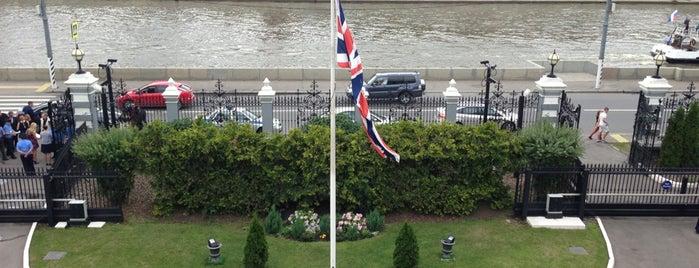Резиденция посла Великобритании is one of Steve : понравившиеся места.