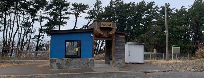 艫作駅 is one of JR 키타토호쿠지방역 (JR 北東北地方の駅).