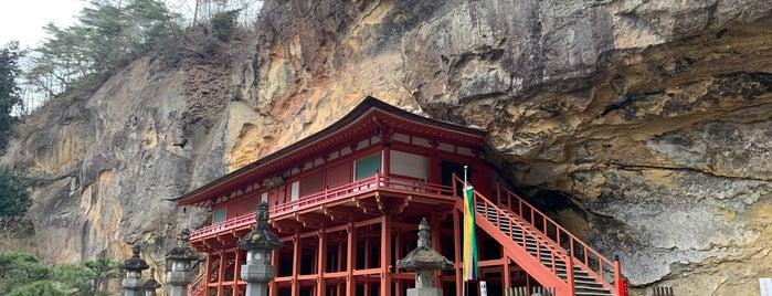 達谷窟毘沙門堂 is one of Attractions to Visit.