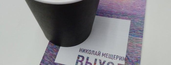 Nook Coffee & Art is one of Mskv.