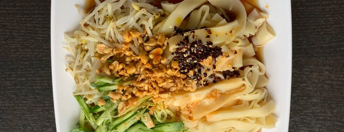 Qin West Chinese Cuisine is one of LA Restaurants.