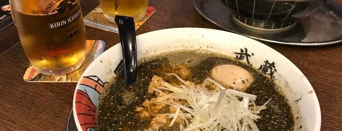 Takezo Ramen Bar is one of Locais curtidos por Yuki.