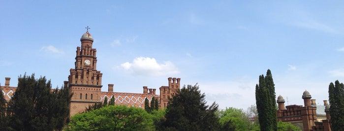 Кафедра романської філології та перекладу ЧНУ is one of Чернівецький національний університет.