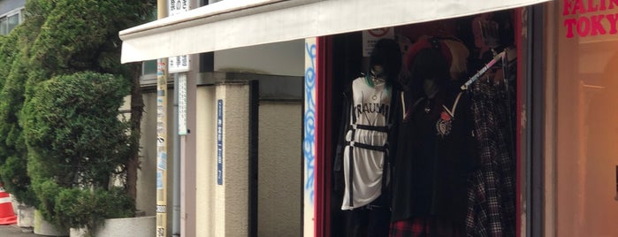 LISTEN FLAVOR 原宿店 is one of 日本.