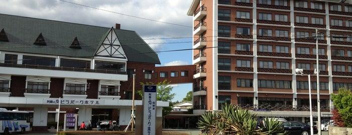 阿蘇の司ビラパークホテル is one of Hotels in Japan.