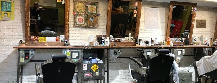 Balls Barbershop is one of Locais curtidos por Oleg.