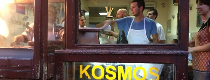 Kosmos Köfte is one of Gourmet!.