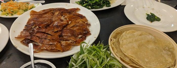 Peking Cuisine Restaurant is one of Locais curtidos por Anna Jo.
