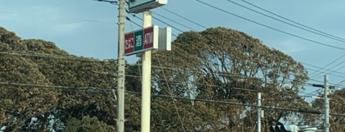 セブンイレブン 旭足川店 is one of スラーピー(SLURPEEがあるセブンイレブン.