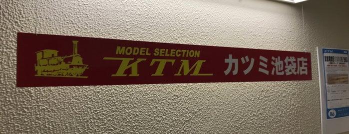 カツミ 池袋店 is one of 東上線方面.