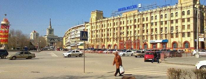 Волгоградский почтамт 400066 is one of Lugares favoritos de Артем.